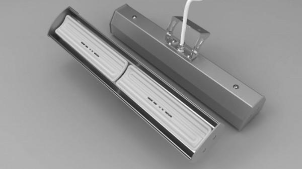 Keramikheizstrahler Infrarot Modell Pub Sun Silber 1300W von Elbo Therm Elbo therm PubSun1300
